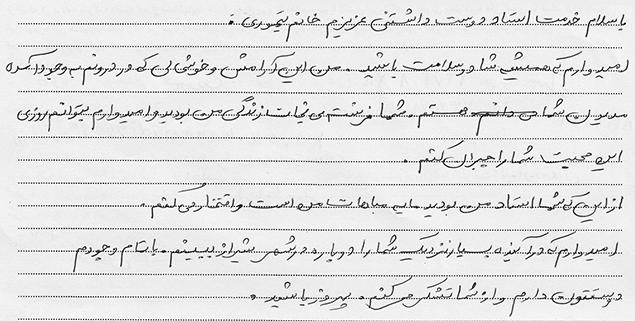 نامه ی آقای محمودی از مرودشت