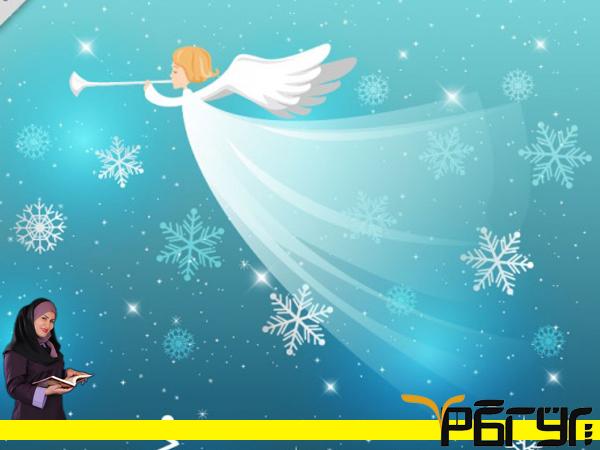 فرشته ثروت