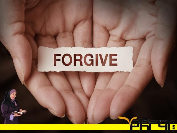 بخشش چیست و چرا باید ببخشیم