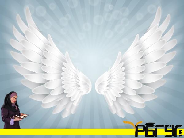 راه ارتباطی با میکائیل (فرشته حمایتگر پول و ثروت)